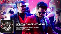 Meet Me Daily Baby (Beat Mix) Full AUDIO Song