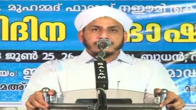 Beevi Nafeesathul Misriyah Day 2 Part 1 | Muhammed Farooque Naeemi