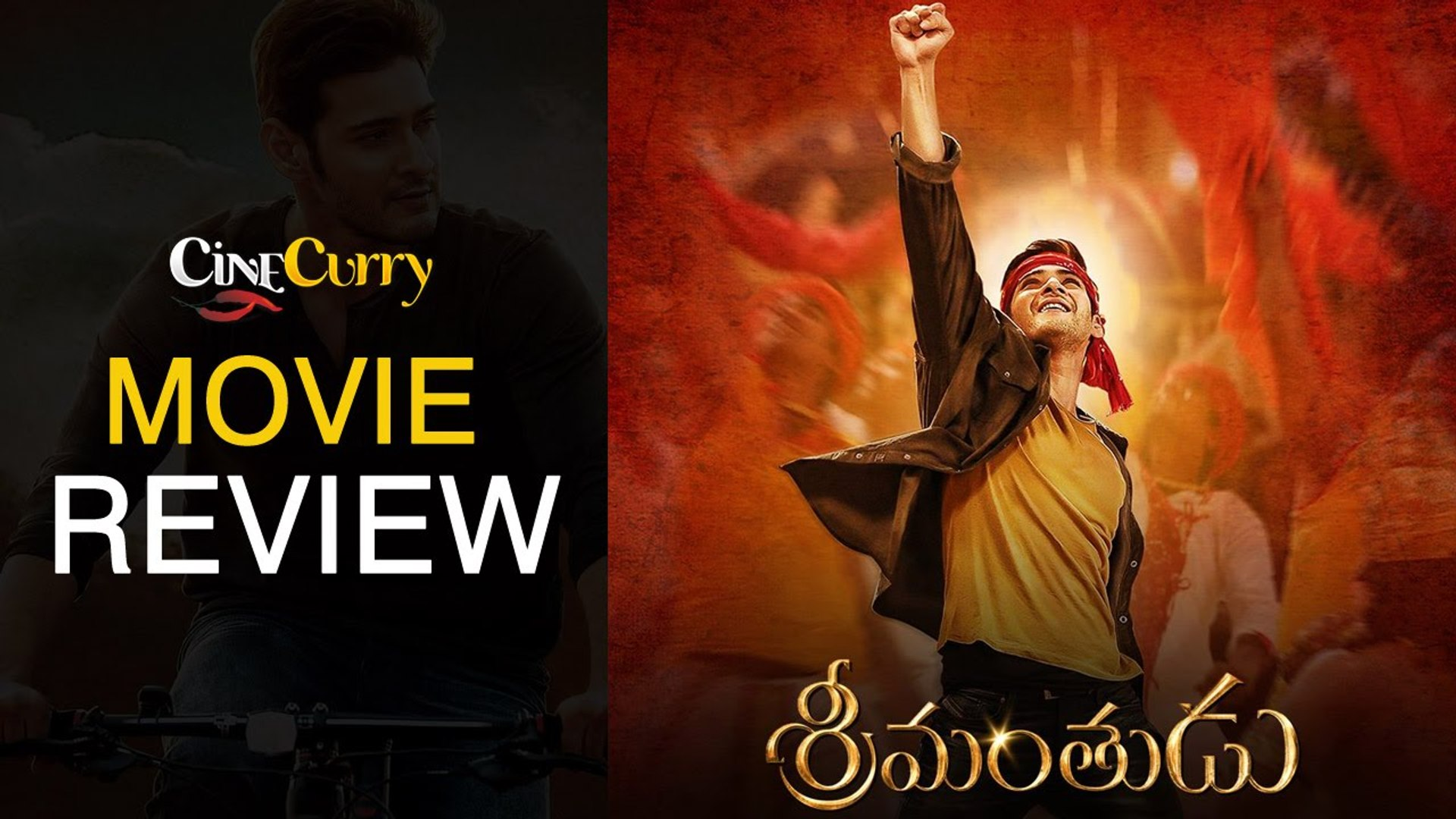 Srimanthudu | Full Movie Review | Mahesh Babu, Shruti Haasan