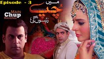 """Main Chup Rahungi"" | Pakistani Drama | Episode - 3 | Beenish Chauhan | Shamoon Abbasi"
