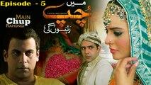 """Main Chup Rahungi"" | Pakistani Drama | Episode - 5 | Beenish Chauhan | Shamoon Abbasi"
