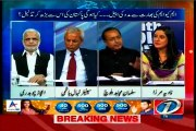 NEWSONE 10Pm with Nadia Mirza with MQM Salman Mujahid Baloch (06 August 2015)
