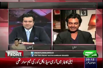 Chand Nawab and Nawazuddin Siddiqui sits face to face on Dunya News' On the Front