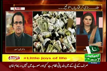 Live With Dr Shahid Masood - 7th August 2015