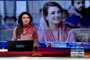 Reham Khan Vs Benazir Bhutto Speech Analyze- Is Reham Khan Another Benazir Bhutto? - Watch Report