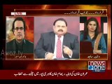 Red warrant of Faryal Talpur is being issued to arrest her through Interpol - Dr. Shahid Masood