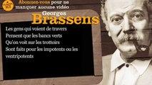 Georges Brassens - Les amoureux des bancs publics - Paroles ( karaoké )