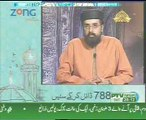 Allama Peer Shafaat Rasool Tafseeer e Quran para 21 part 2