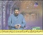 Allama Peer Shafaat Rasool Tafseeer e Quran para 22 part 2