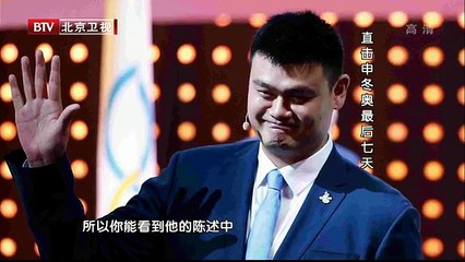 20150808 杨澜访谈录