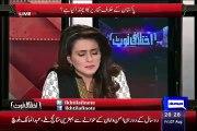 Babar Awan Blasted On Parliamentarians And Speaker Of Pakistan