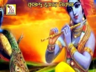 Ebar Ami Brje Jabo   Bengali Krishna Bhajans 2016   Devotional Songs   Jashoda Ji   Rs Music