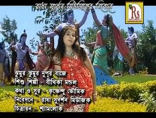 New Bengali Krishna Bhajans   2016 New   Kalsi Kakhe Naite Radha   Cholre Mon Amar   Bithika