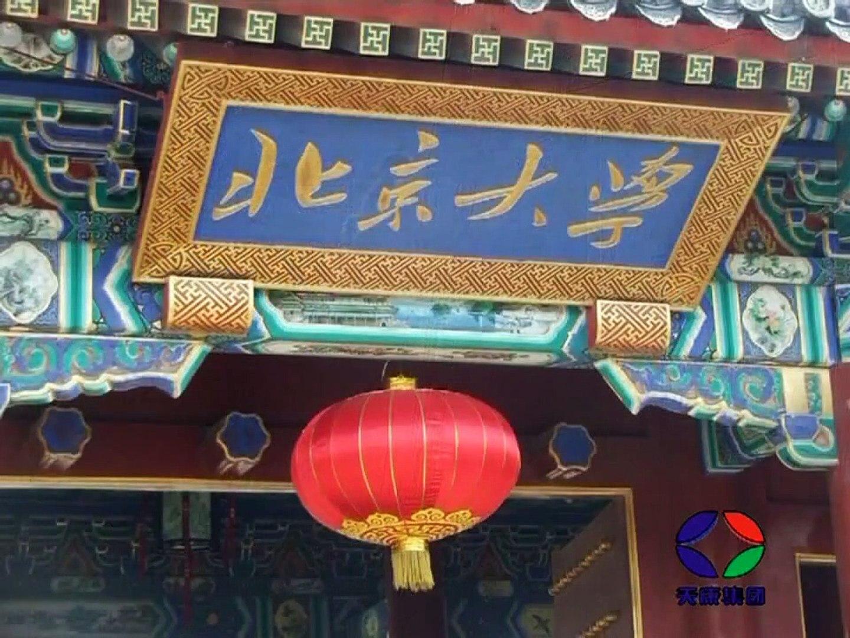 LTO Lithium Titanate Batteries by Tiankang™
