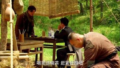 秀才遇到兵 第8集 Xiucai Encountered Soldiers Ep8