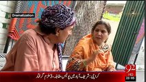 Haqeeqat Crime Show - 8th August 2015
