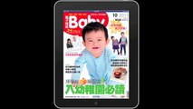 Interactive Digital Magazine App Intro by Conquer Stars Limited