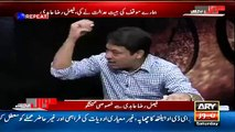 Nawaz Sharif Article 245 Laga Kar Kitni Badi Musibat Mein Phans Gaye- Must Watch Faisal Raza Abidi