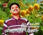 Dhola vay Rah Meray samnay By Javed Urf Jedi Dhola Vol 4 Sp Gold 2015