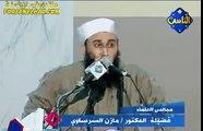 تحذير الشيخ مازن السرساوي من سعد الدين الهلالي