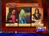 Sach Magar Karwa 31 july 2015 part 2