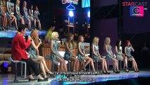 [ซับไทย] 150707 Naver Starcast 소녀시대 SNSD PARTY Check Cut
