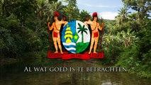 National Anthem of Suriname - God zij met ons Suriname