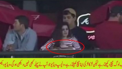 Crazy Movements During Live Cricket Match 2015