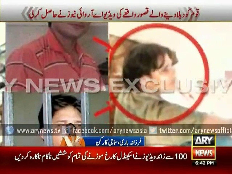 Video reveals inhuman culprits behind Kasur child abuse scandal