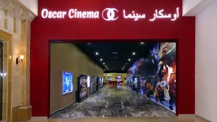 أوسكار سينما مفتوحة الآن في قرية الشعب. . Oscar Cinema in Al Shaab Village is now open