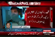 Breaking:- Kasur Suspects Accepted Their Crime