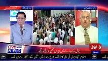 Pakistani Media Is Getting Jealous On Indian PM Visit To Bangladesh 480p 480p