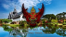 National Anthem of Thailand - Phleng Chat (เพลงชาติ)