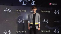 LEE JOON IS CONFIRMED TO STAR IN A NEW MOVIE WITH YOO HAE-JIN