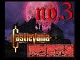 Let's Play Castlevania 64 (Deutsch): Folge 3 - Hoch, hoch hinaus wollen wir.