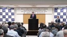 ヘリテージ財団所長 ジム・デミント氏講演会「自由なアジアを保証するために:アジアと日米関係に対する米国の視点」
