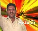 Kar To Ona Naal Piyar By Javed Urf Jedi Dhola Vol 4 Sp Gold 2015