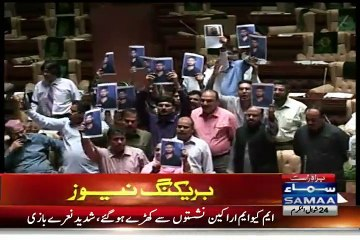 Check the Reaction of CM Sindh Qaim Ali Shah and Speaker Agha Siraj Durrani when MQM was Protesting in Sindh Assembly
