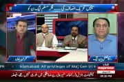 MIAN ATEEQ ON EXPRESS NEWS IN TAKAR  5 AUG 2015