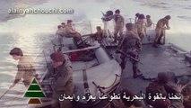 Nashid Ba7reye - Kataeb Ouwet Resistance Lead by Bachir Gemayel