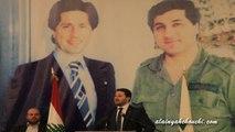 Kataeb Heroes in the footsteps of Bachir Gemayel