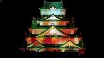 Osaka castle 3D mapping Super Illumination 2014