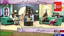 Is This Kind Of Topics Should Be Discussed In Morning Shows MUST WATCH
