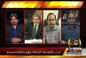 Bay Laag Top Talk Show _ 10 August 2015 - Capital Tv