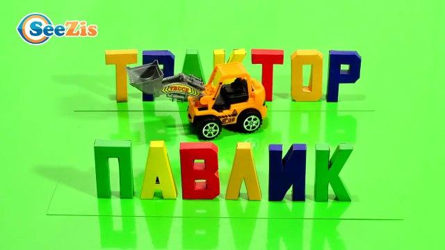 Cartoon Lego City - Hero Factory - Speed Build lego - Robot for Kids