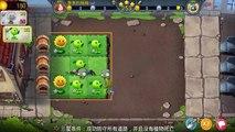 New Plants Vs Zombies: New Plants, Zombies + PVZGW Plants+Zombies