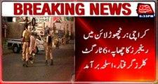 Karachi Rangers arrest 6 target killers during operation in Rinchor Line