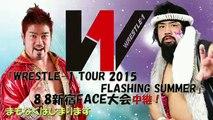 Ryota Hama & Andy Wu vs. Hiroshi Yamato & Hiroki Murase (Wrestle-1)