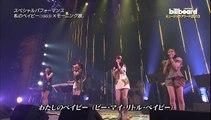 20131214 モーニング娘。 Billboard JAPAN Music Awards 2013