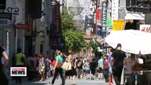 Korea has highest ratio of businesses to GDP in OECD: report